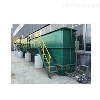 上海喷漆废水处理设备