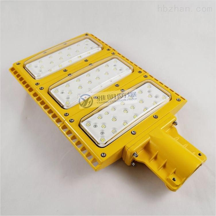 BZD136防爆LED照明灯 BZD136-200防爆LED灯