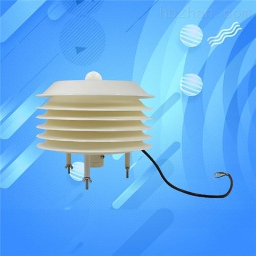 pm2.5检测仪pm10雾霾颗粒空气质量传感器