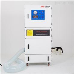 MCJC-2200/2.2KW精細粉塵過濾除塵器