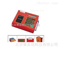 TUF-2000PTUF-2000P 便携式超声波流量计