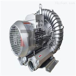 工业吸尘器配套漩涡高压风机