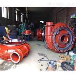 G500-50耐磨抽沙泵