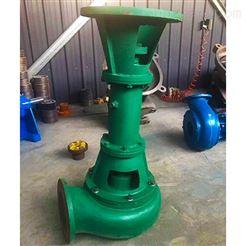 QYN100-20清淤泥浆泵