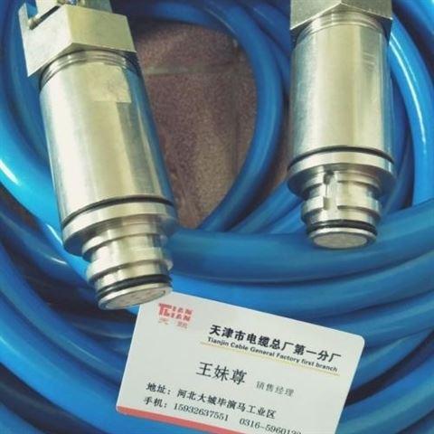 矿用铠装信号线 MHYBV矿用通信电缆价格