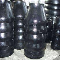 衡阳大小头 同心碳钢异径管