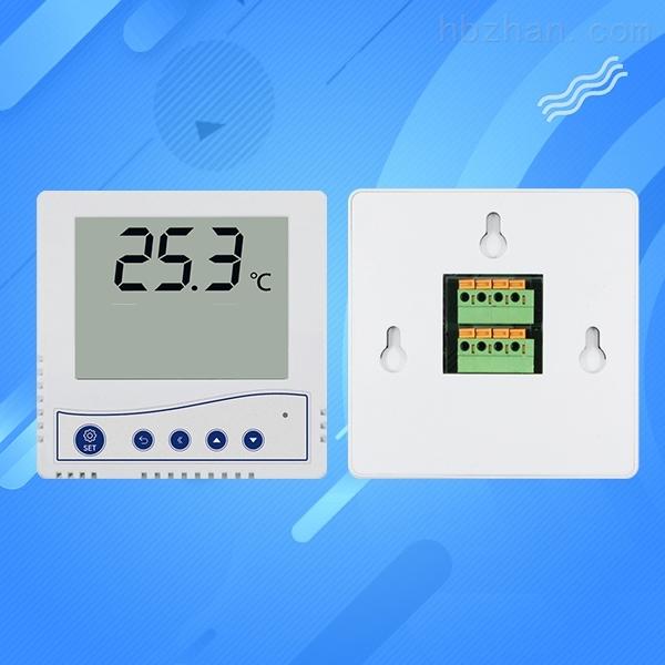 液晶显示温湿度传感器