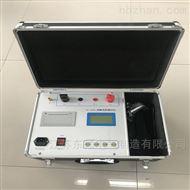 承装修试三四五级-开关回路电阻测试仪价格