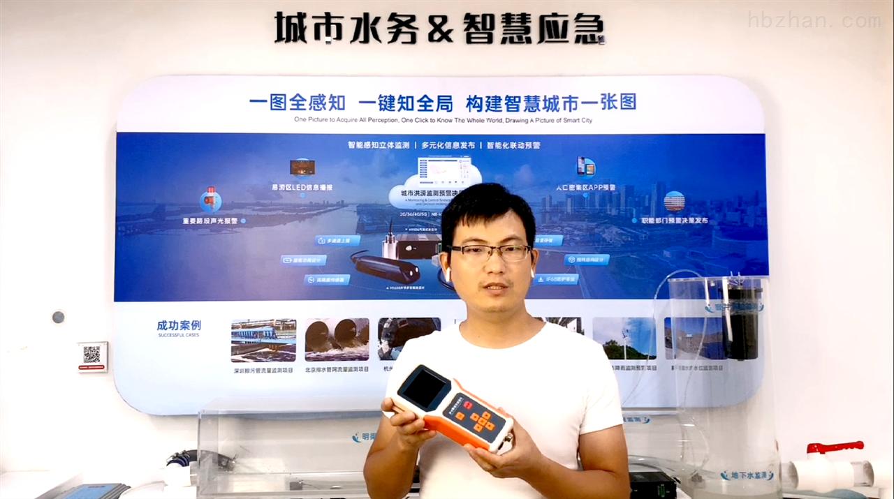 新品发布丨宏电多功能综合测量仪
