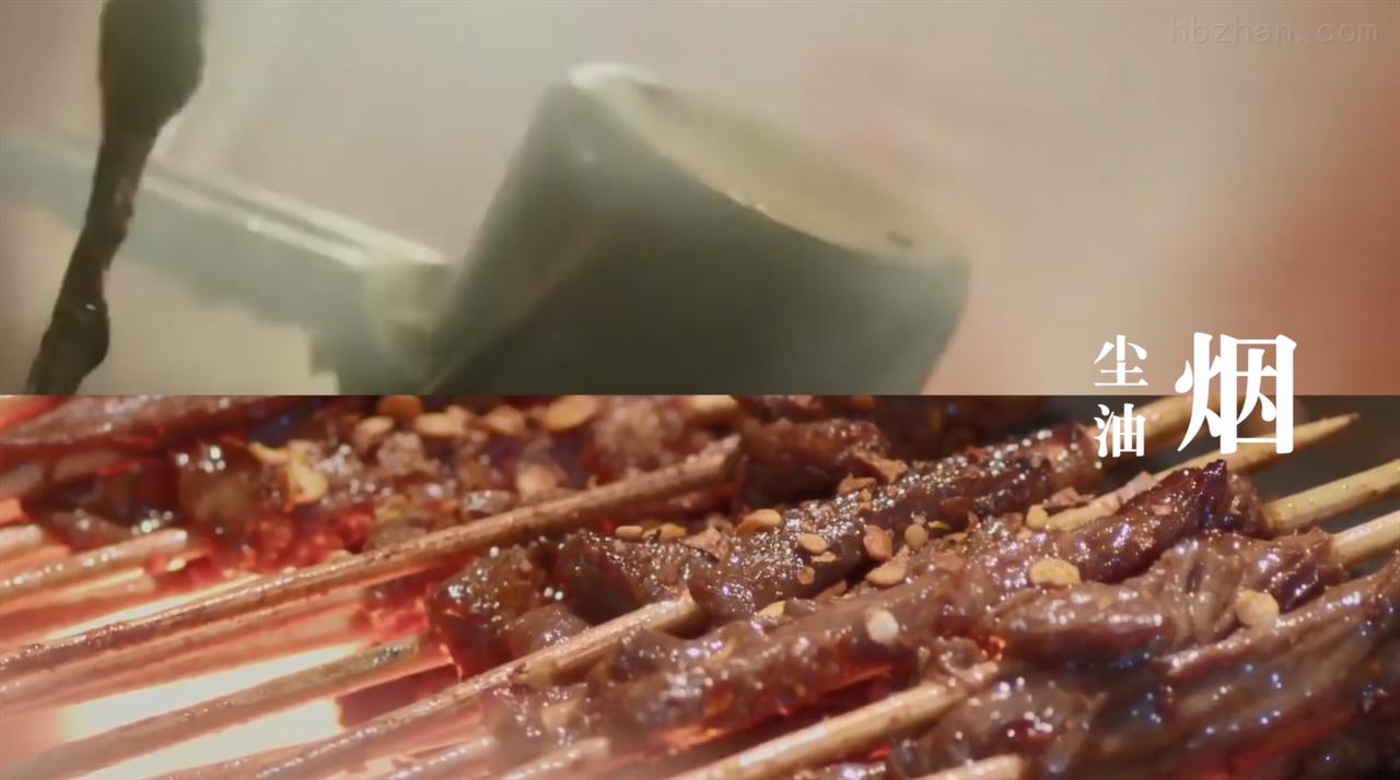 嘉荣智能餐厨垃圾处理机宣传片