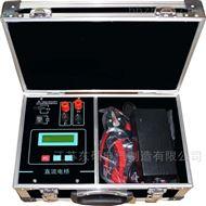 承装修试三四五级-彩屏直流电阻测试仪