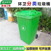 江西塑料制品生产厂家 街道专用100L垃圾桶