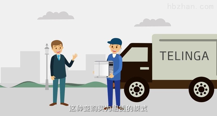 泰灵佳仪器租赁服务介绍