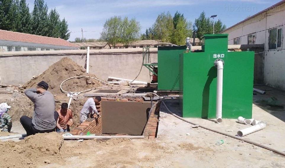 1.医院污水处理设备
