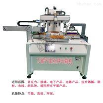 济南市丝印机,济南移印机,曲面滚印机厂家