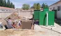 肉食鸡养殖场污水处理设备