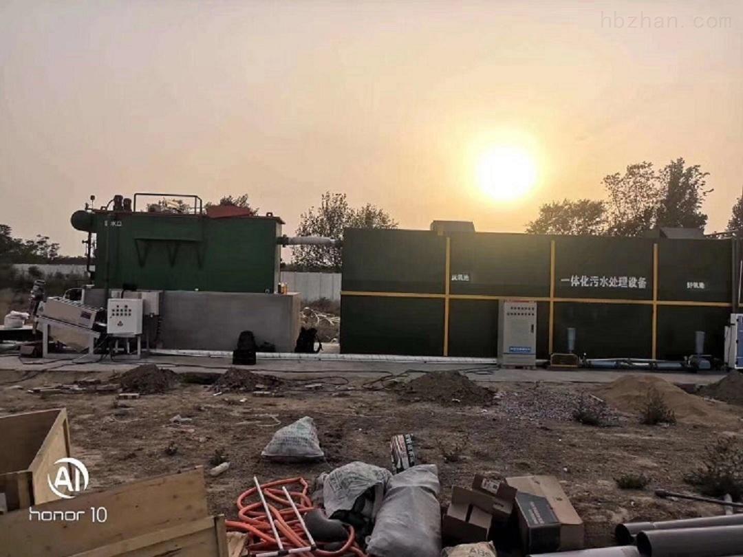 鹌鹑养殖场污水处理设备