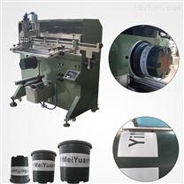 临沂市丝印机临沂移印机曲面丝网印刷机厂家