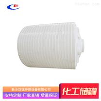 防腐储罐 聚乙烯储罐 小型化工专用
