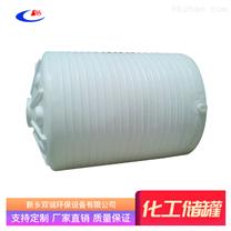 滚塑储罐 卧式聚乙烯储罐 10吨储罐