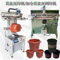 宿迁市加仑花盆丝印机厂家塑料桶丝网印刷机