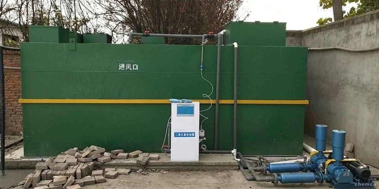 生态鱼养殖场污水处理设备