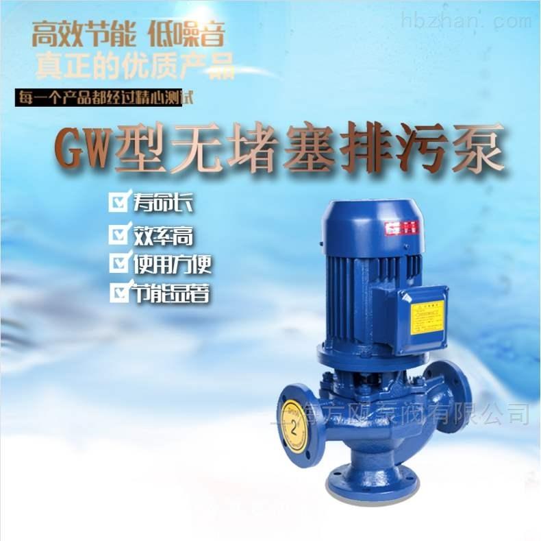 好氧污水池输送增压泵
