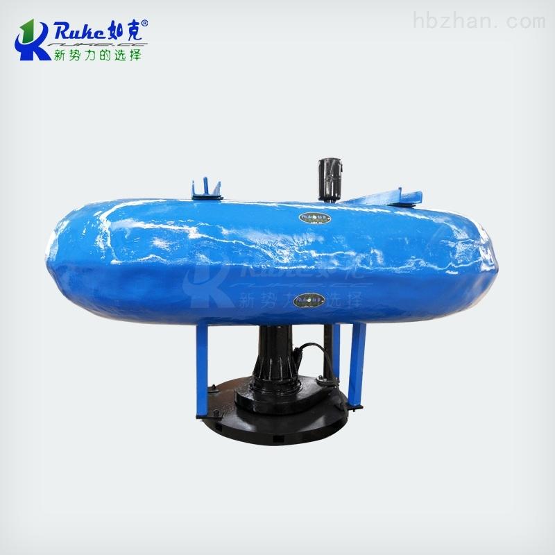 浮动式潜水曝气机污水处理设备