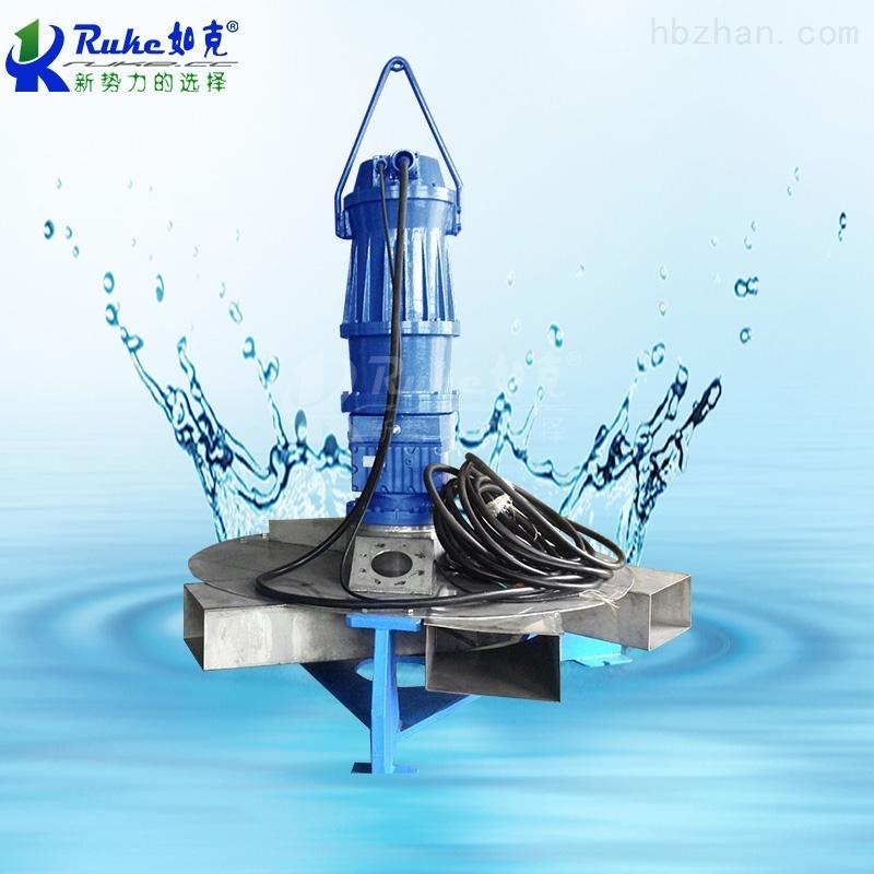 不锈钢深水曝气搅拌两用机