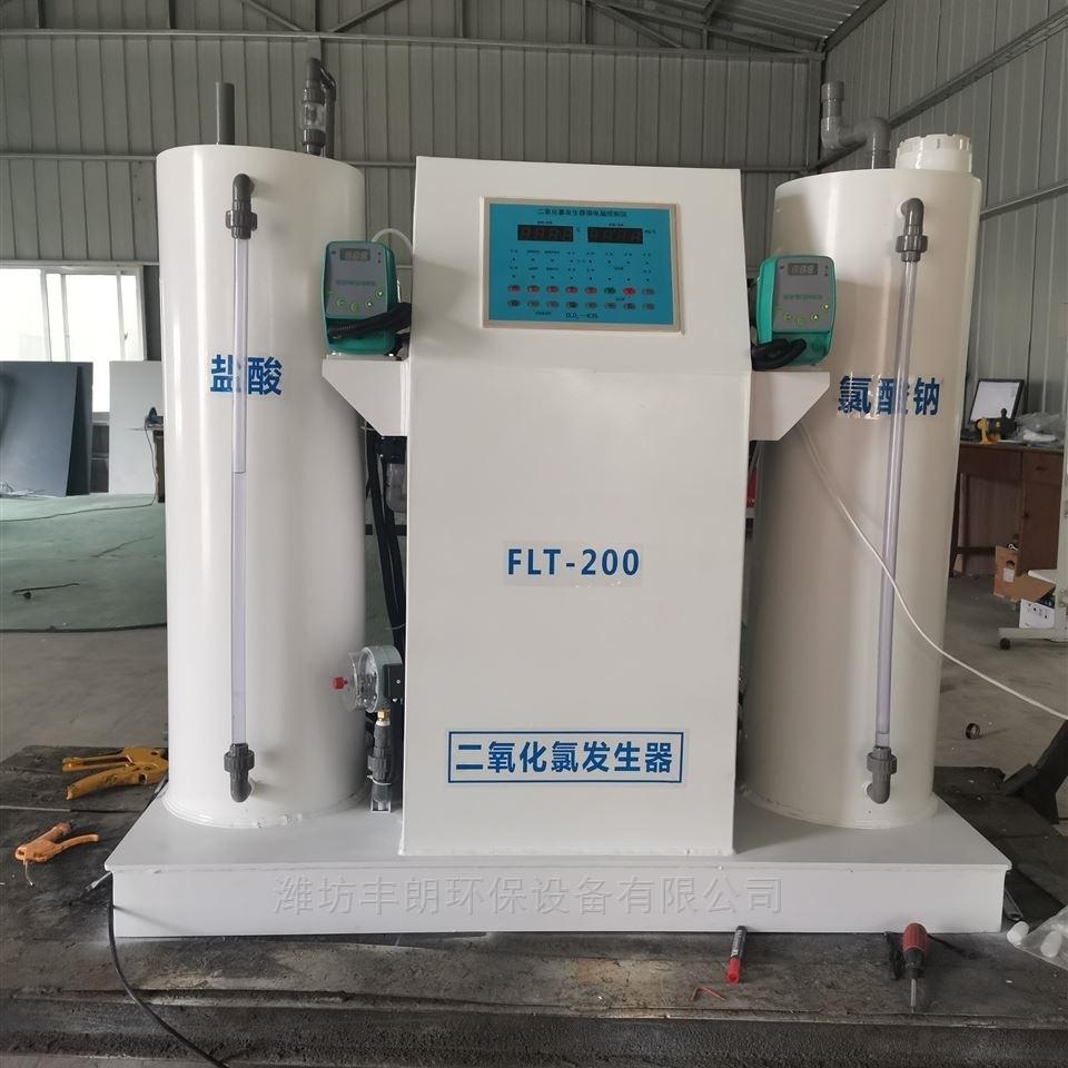 环保型反应釜化学法二氧化氯多级发生器