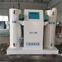 二氧化氯发生器在农村饮用水消毒中的应用
