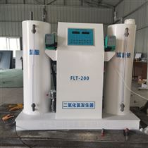FL-800二氧化氯发生器在工业循环水灭藻中的应用