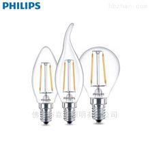 飞利浦恒亮型LED复古灯泡3.5W5.5W4W6W