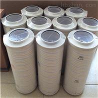 RFBN/HC660DAN5DIX/-L24颇尔液压滤芯