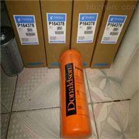 P112339唐纳森液压滤芯