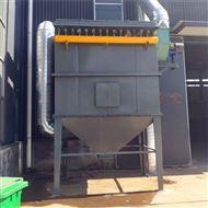 hz-111河北环振布袋除尘器 粉尘吸收