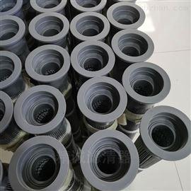 除塵濾芯PU膠蓋除塵濾芯濾筒廠家現貨供應精誠