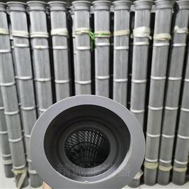 除塵濾芯防靜電除塵濾筒粉塵濾芯廠家保質保量_精誠