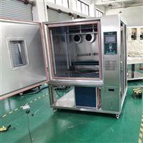 800升高低温交变湿热试验箱说明书
