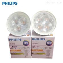 飞利浦经济型MR16 LED灯杯3W5W白色