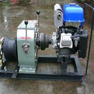 承装修试四级设备清单-50KN电动绞磨机