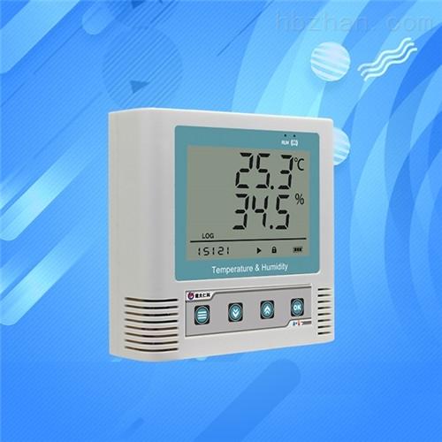 温湿度记录仪USB gsp认证高精度