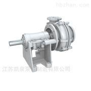 化工用渣浆泵