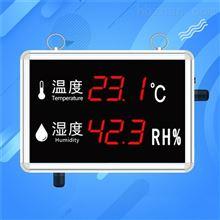 温湿度显示屏测试仪报警器高精度电子数显