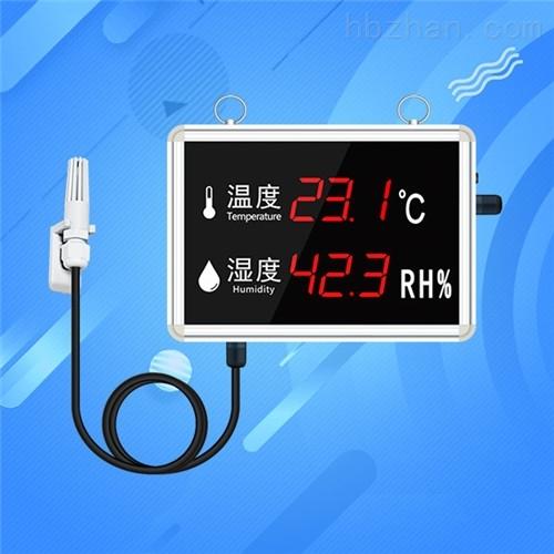 温湿度看板测试仪报警器高精度电子数显