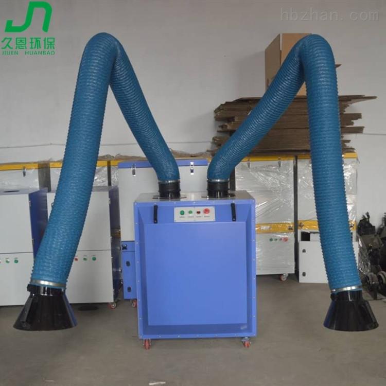 浙江焊烟废气处理设备
