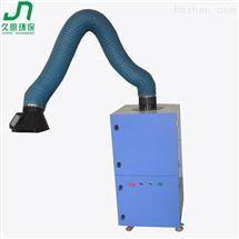 单臂双臂焊烟净化器