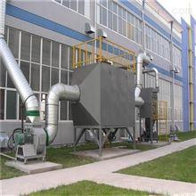 污水池废气处理设备--江苏