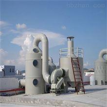 可定制常州活性碳纤维有机废气处理器