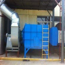 可定制丹阳氮氧化物废气处理设备